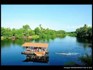 Super Nature Hat Yai Homestay is a local homestay.